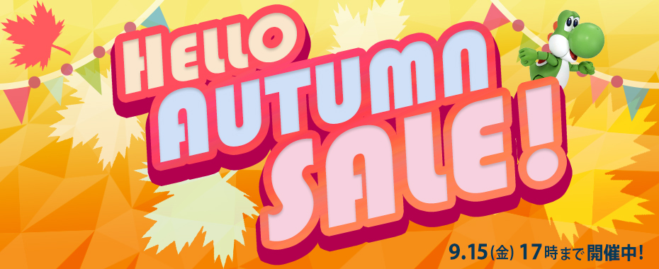 Hello Autumn Sale 2017
