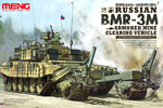 1/35 Russian BMR-3M Armored Mine Clearing Vehicle
