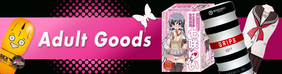 Adult Goods