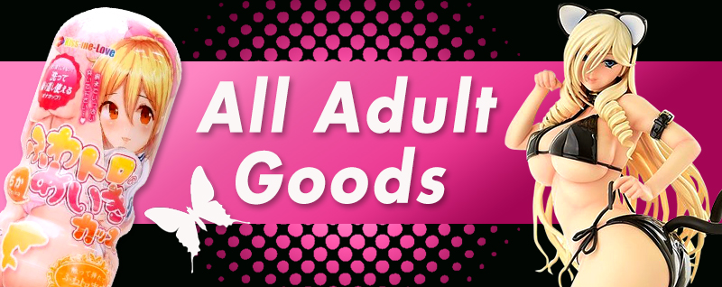 All Adult Goods