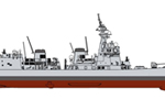 1/350 JMSDF Destroyer DD-119 Asahi (2nd)