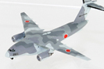 1/700 Aircraft of JSDF Set (X-2 x 4/F-35A x 4/F-35B x 4 : C-2 x 2)