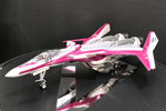 VF‐31C Siegfried Mirage Custom Unit Macross Delta