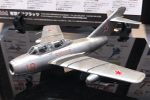 1/72 Mikoyan-Gurevich MiG-15 UTI Soviet Air Forces