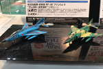 1/144 JASDF Reconnaissance Aircraft RF-4E Phantom II Ocean Camouflage/Normal Camouflage (2 pcs)