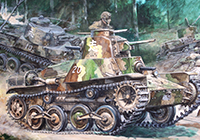 1/35 IJA Type 95 Light Tank Ha-Go Early Malayan Campaign