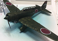 1/48 IJA Type 97 Reconnaissance Aircraft Model II 8th Squadron