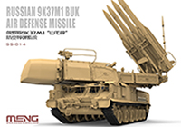 1/35 Russian 9K37M1 BUK Air Defense Missile