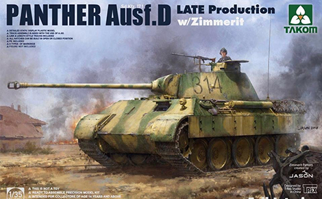 1/35 WWII German Medium Tank Sd.Kfz.171 Panther Ausf.D Late Production w/Zimmerit Full Interior Kit