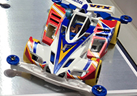 1/32 Fighter Magnum VFX Premium (Super II Chassis) (Mini 4WD Limited)