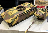 1/16 German Sd.Kfz. 171 Panther Ausf.G - Early Version