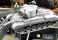 American M46 Patton Medium Tank