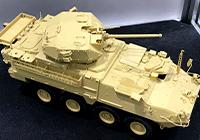 1/35 M1296 Stryker Dragoon IFV