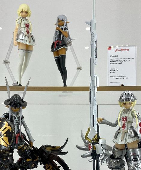 PLAMAX Project Sky Knight: Yuri & Megumi