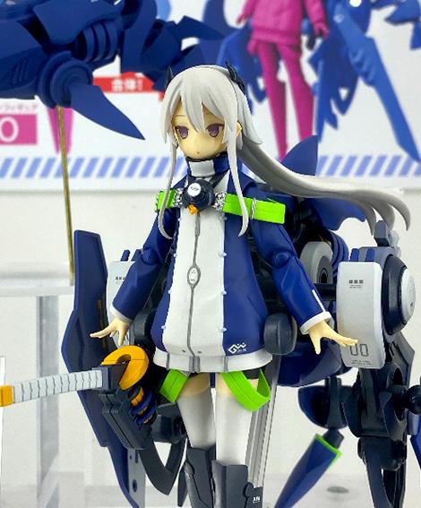 Mio & Type 15 Ver2