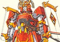Frame Arms Designed by Kunio Okawara