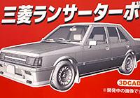 1/24 Mitsubishi Lancer Turbo