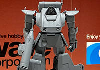 1/35 Armored Trooper VOTOMS: Standing Turtle