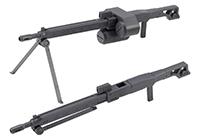 Weapon Unit 44 Heavy Machine Gun