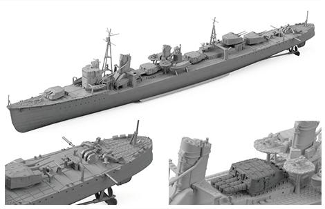 1/700 IJN Destroyer Kagero 1939