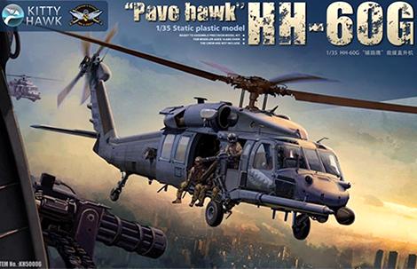1/35 HH-60G Pave Hawk