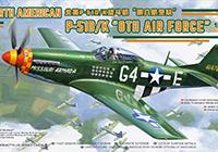 1/48 North American P-51D/K 8th Air Force