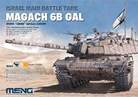 1/35 Israel Main Battle Tank Magach 6B GAL