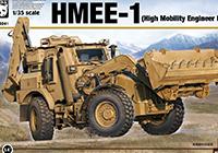 1/35 HMEE-1 High Mobility Engineer Excavator