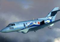 1/72 U-125A Ltd. Ed.
