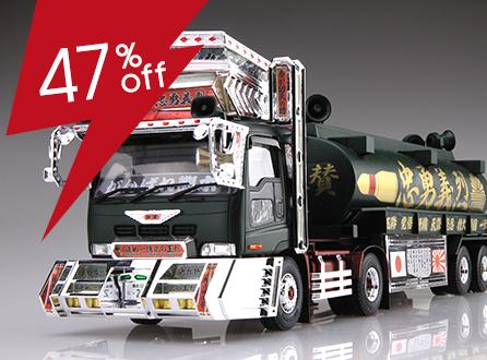 1/32 Chuyu Co., Ltd. Giretsu (Large Tank Truck Trailer)