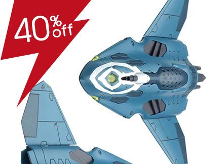 Sv-262Hs Draken III (Keith Aero Windermere) Corresponding Lil Draken + Missile Pod