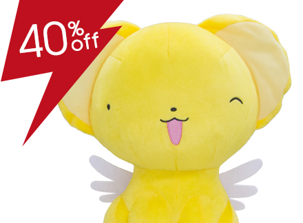 Super Big Plush Toy Kero-chan