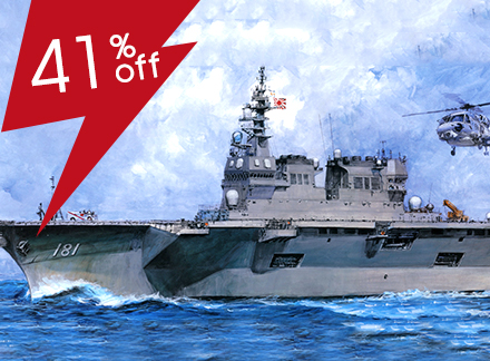 1/350 JMSDF Destroyer Hyuga