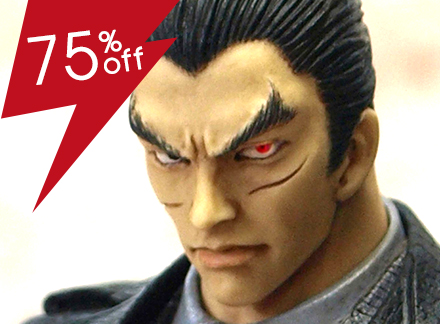 Martial Arts Collection #01 Kazuya Mishima