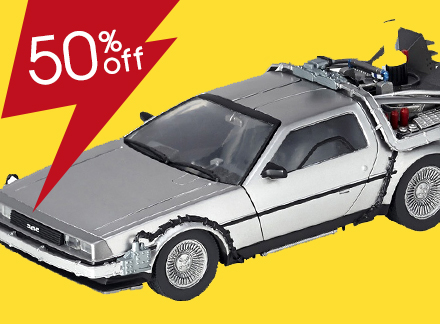 Back to the Future Movie Revo DeLorean Re-issued