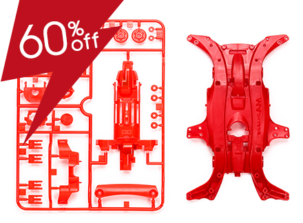 MA Reinforced Chassis (Red) [Mini 4WD Limited]