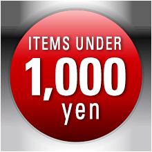 Under 1,000 Yen