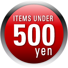 Under 500 Yen