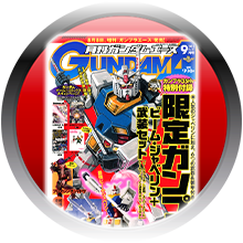 Gundam Books