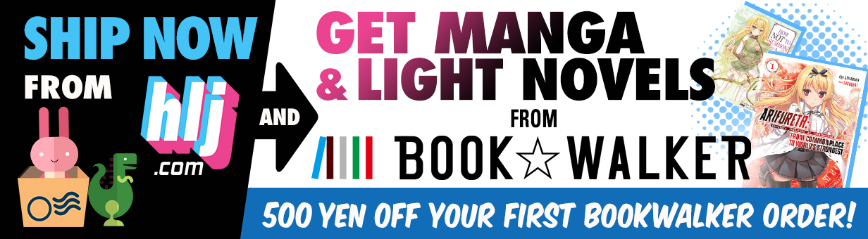 Ship Now from HLJ and Get Free Manga and Light Novels from Book Walker!