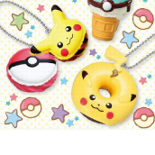 Pokemon Items Available in November