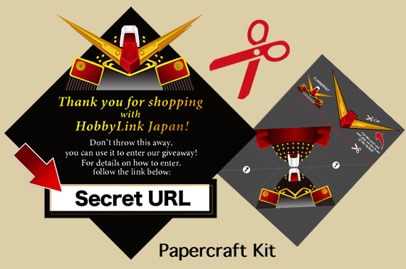 Paper Craft Kit