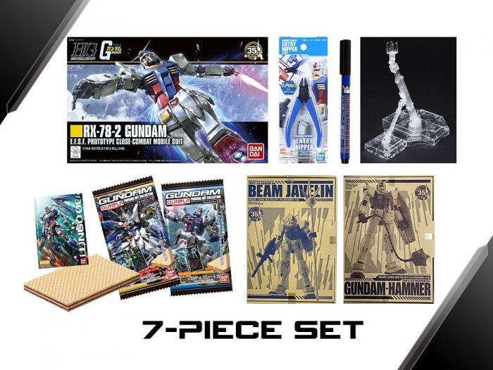 Gundam Beginner Set 03