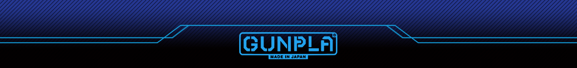 Gunpla Footer Graphic