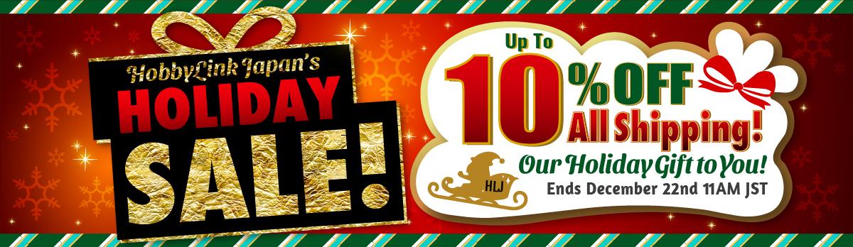 HobbyLink Japan Holiday Sale