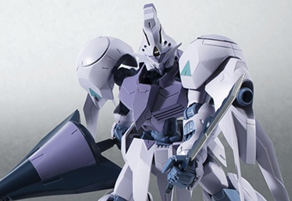 Robot Damashii SIDE MS Gundam Kimaris