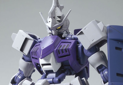 Gundam Kimaris Trooper