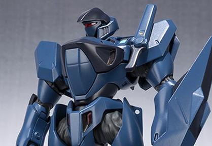 Robot Damashii SIDE LABOR Saturn