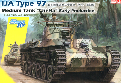 IJA Type 97 Medium Tank Chi-Ha Early Production