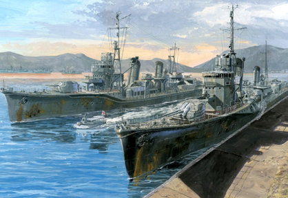 Imperial Japanese Navy Destroyer Shigure / Yukikaze Set
